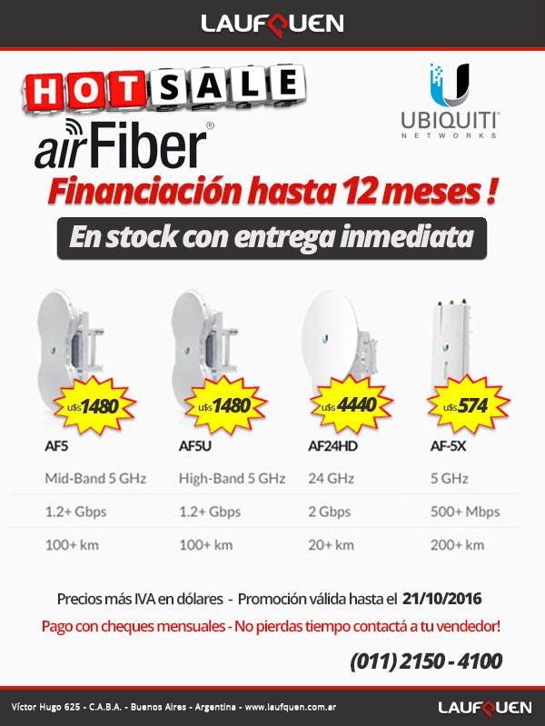 sep-hotsale-airfiber